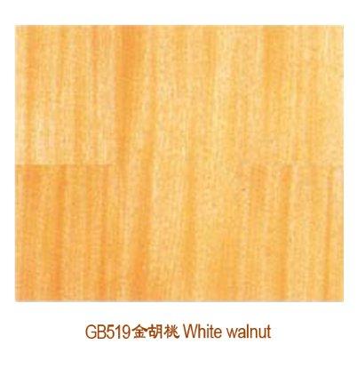 胡桃地板 胡桃木地板 胡桃木地板贴图