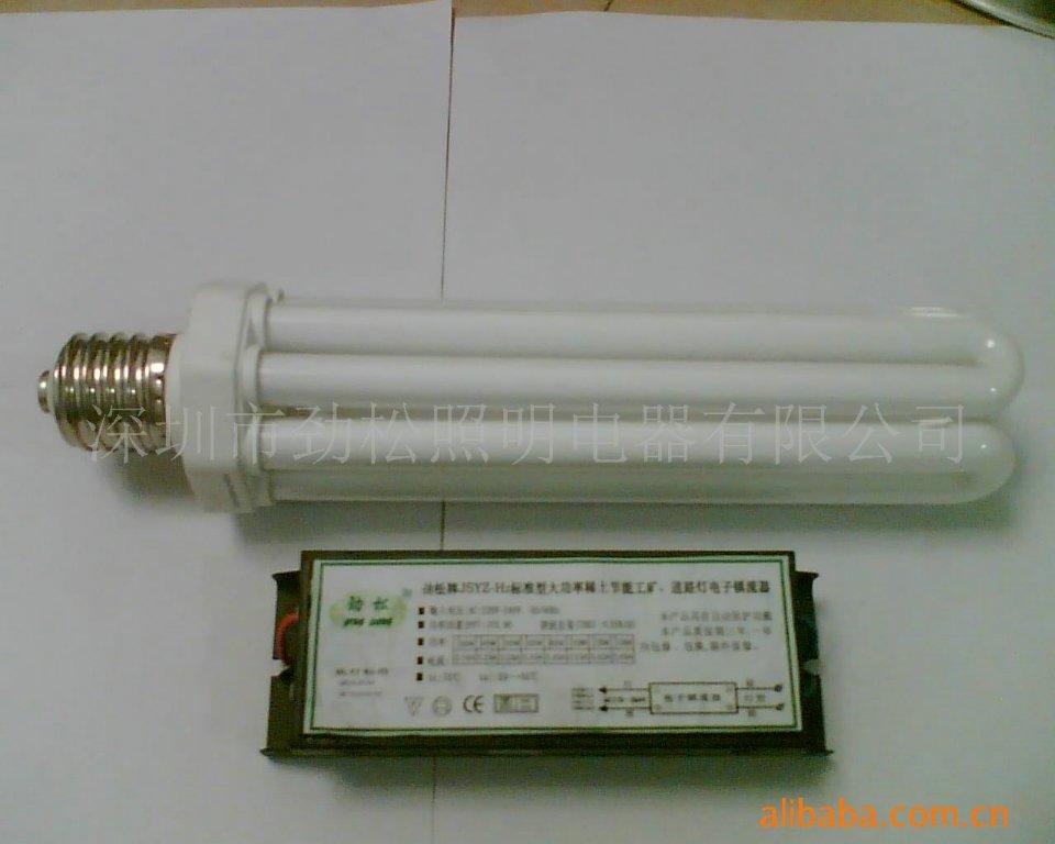 供应大功率分体节能灯