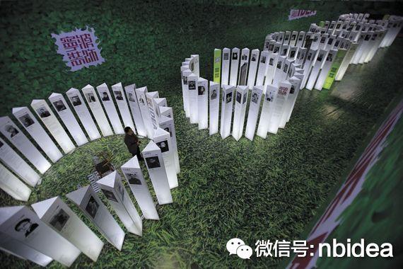 图片无限好宁波室内设计师联展(第二站)完美韩国春光平面设计高清儿童图片