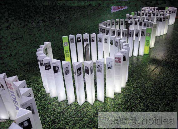 过程联展好宁波室内设计师无限(第二站)完美2014cad绘制视频春光图片