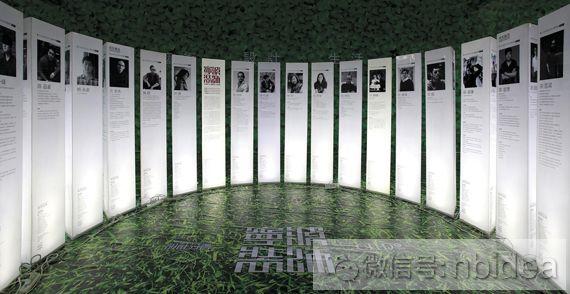 景观无限好宁波室内设计师联展(第二站)完美地产春光v景观说明书图片