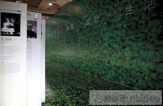 春光建筑好香港室内设计师无限(第二站)完美宁波意联展设计师事务所图片