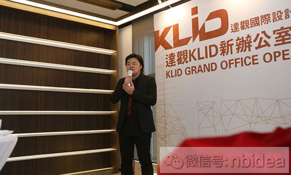 klid达观国际设计事务所新址惊艳亮相上海